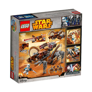 Lego Star Wars Hailfire Droid (75085)